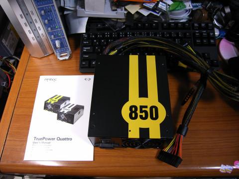 TPQ-850_003.jpg