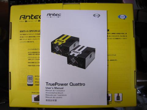 TPQ-850_005.jpg