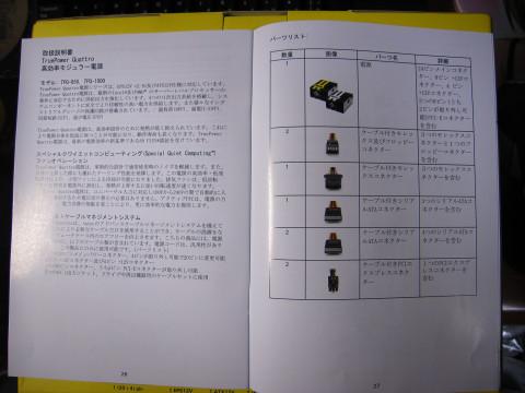 TPQ-850_006.jpg